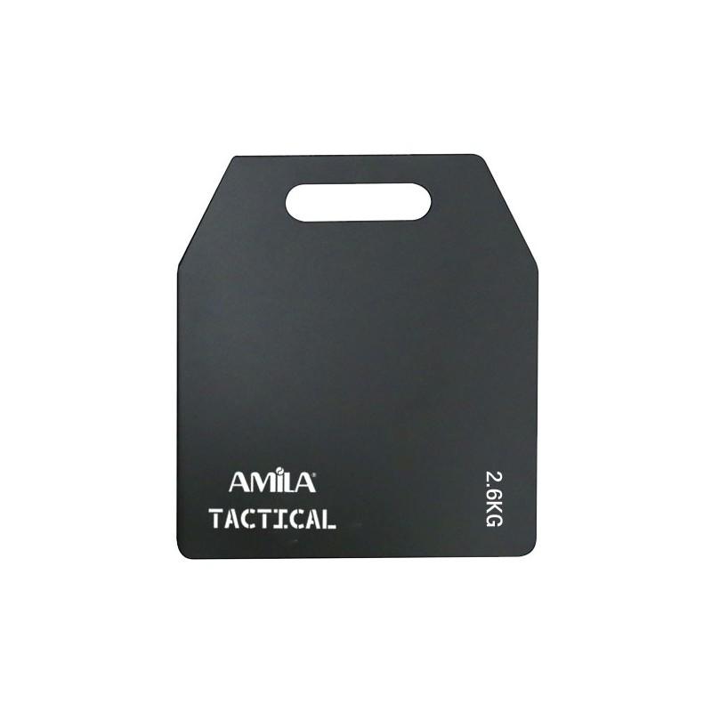Πλάκα βάρους 2,6kg (ΓΙΑ ΤΟ ΓΙΛΕΚΟ 95101) AMILA 95103