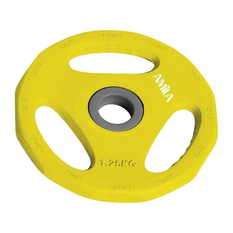 Δίσκος με επένδυση λάστιχου, 1,25 kg 44414