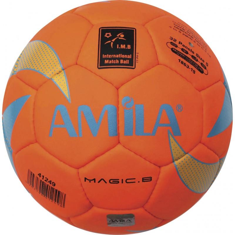 Μπάλα Ποδοσφαίρου AMILA Magic B No. 5 - 41249