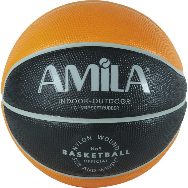 Μπάλα Basket AMILA RB5101-SP No. 5 - 41503