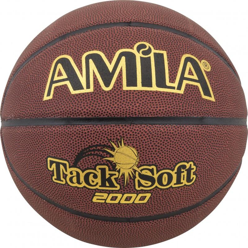Μπάλα Basket AMILA TS2000 No. 7 - 41641