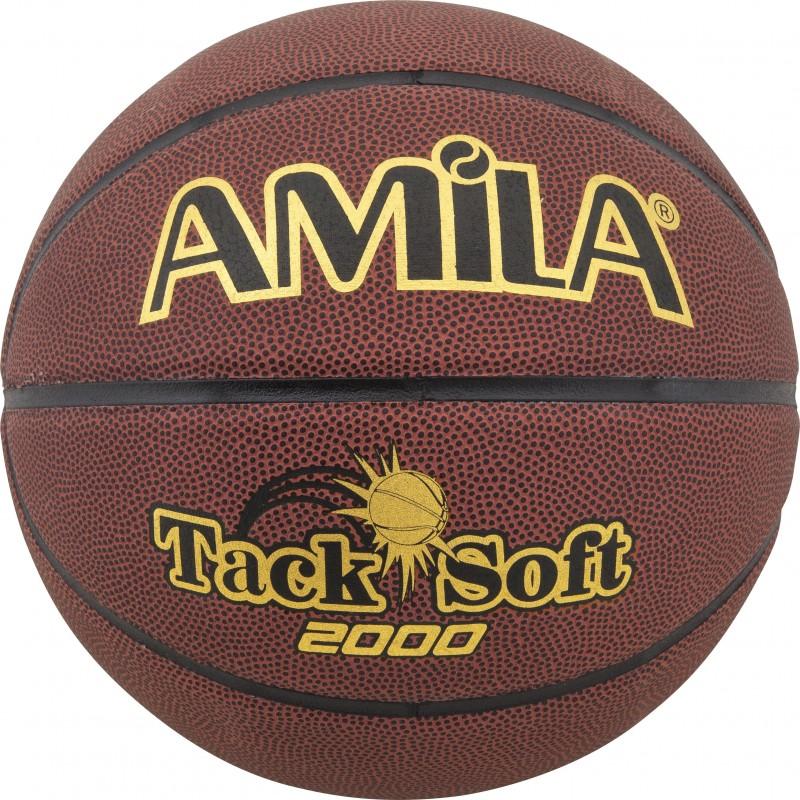 Μπάλα Basket AMILA TS2000 No. 5 - 41645